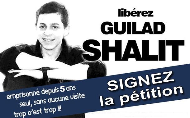 Vidéo: «Je suis Guilad…» hommage et solidarité de personnalités pour Guilad Shalit, otage franco-israélien retenu depuis plus de 5 ans