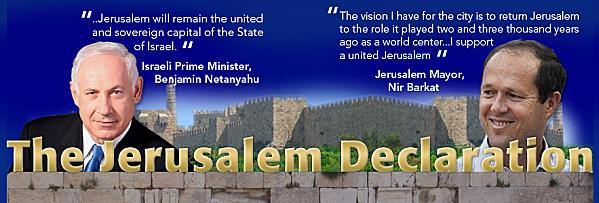 Video : Jérusalem – Le mythe médiatique des deux cités