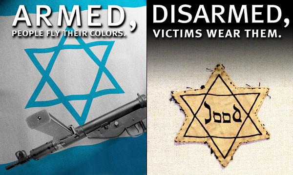 Pourquoi est-il permis de faire et d'imposer au peuple Juif et à l'Etat d'Israël ce qui n'est permis nulle part ailleurs ?
