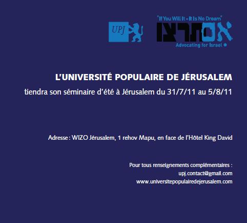 Séminaire à l'Université Populaire de Jérusalem