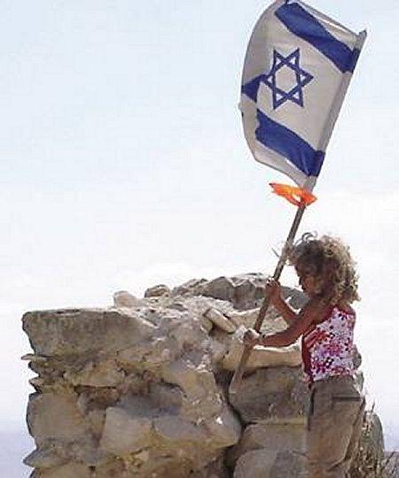 L'État Juif est-il légitime pour les occidentaux ?