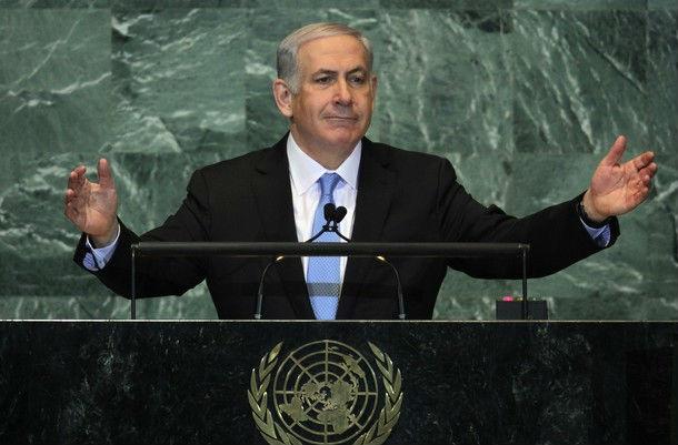 Vidéo: Déclaration de Benyamin Netanyahu à l'ouverture de l'Assemblée générale de l'ONU