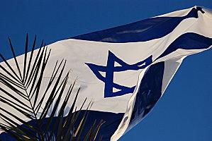 L'Etat d'Israël en tant qu'Etat juif : Fondements et Droit à l'auto-détermination du Peuple juif
