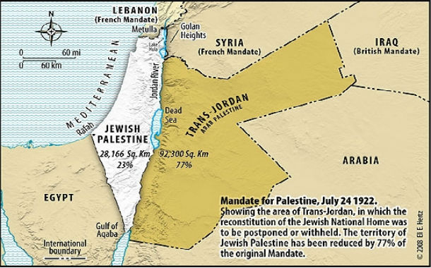 Le socle juridique d'un État juif sur la terre de l'ancienne Palestine par J.P Bensimon