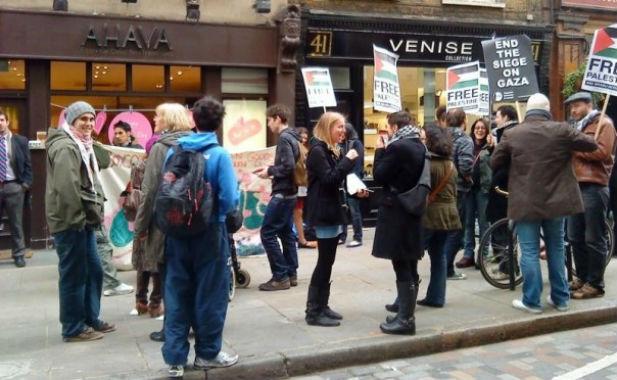 Londres: AHAVA contraint de fermer à cause des manifestations anti-israéliennes