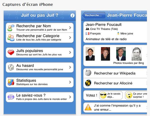 Application iPhone «Juif ou pas Juif ?»: le créateur avoue avoir trouvé les listes des personnalités juives sur internet sans les vérifier !