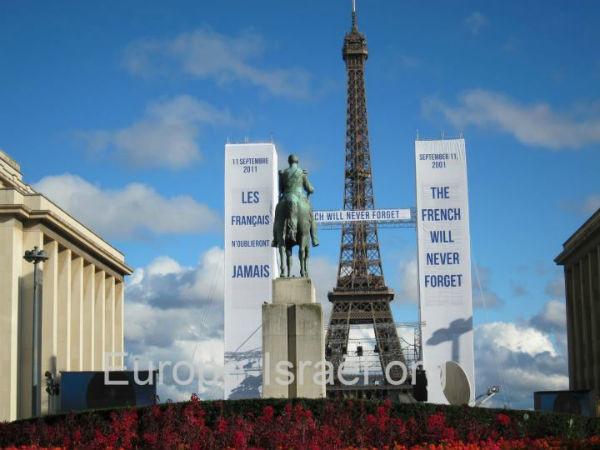 Vidéo: La commémoration du 11 septembre au Trocadéro.