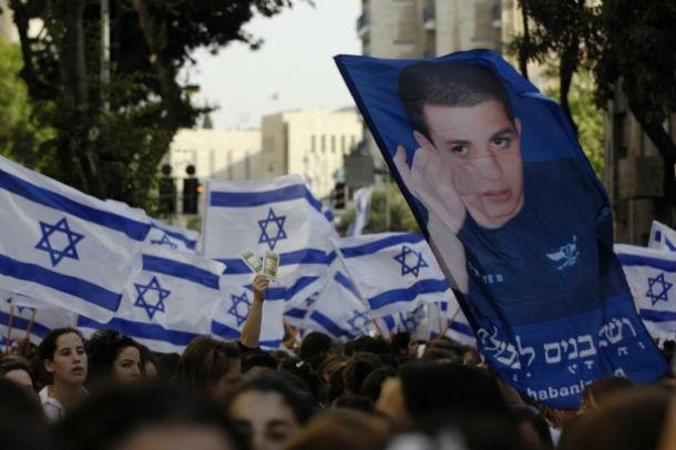 Un député israélien Ben Ari: «Etablissez l'Etat Palestinien en France !»