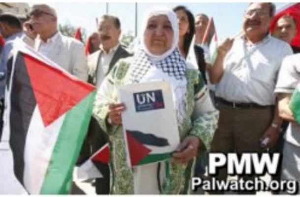 Scandale Palestiniens: La mère de 4 terroristes ayant tué des civils israéliens choisie comme emblème par Abbas pour lancer sa campagne étatique.