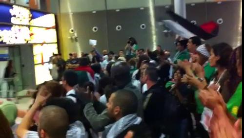 Scoop: Agression terroriste par des groupuscules islamistes à Roissy contre le bureau d'El Al !