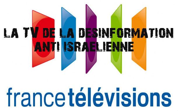 TV: ce soir France 2 va encore se livrer à la désinformation anti-israélienne pure et dure !