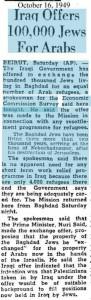 16 Octobre 1949 : l'Irak offre d'échanger 100.000 Juifs contre des Arabes.