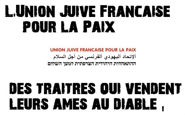 L'Union Juive Française pour la Paix s'allie avec certains musulmans contre la communauté juive !