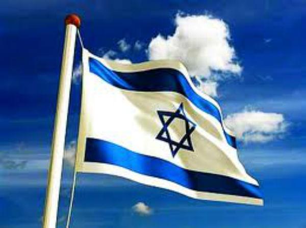 Israël : Le vote de l'UNESCO menace les perspectives de négociations de paix