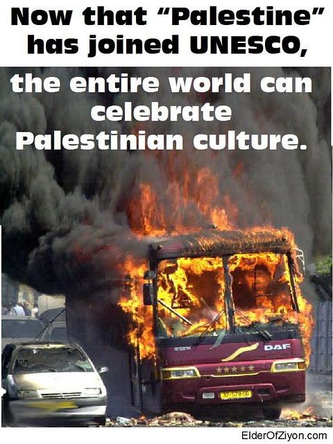Poster : la «palestine» à l'UNESCO