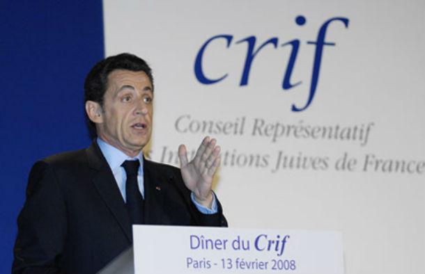 Israël dans la doctrine française par Shmuel Trigano