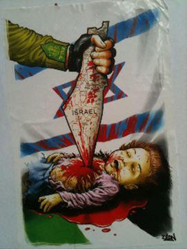 Mise à Jour : Les antisémites s'affichent à Paris – complément d'informations du BNVCA