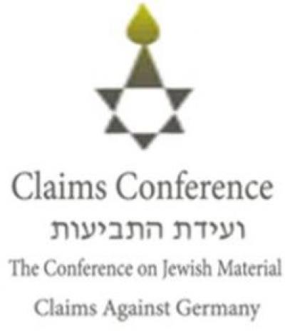 """Les Juifs du Maroc, les juifs Roumains et Bulgares , """"survivants de la Shoah"""", seront indemnisés"""