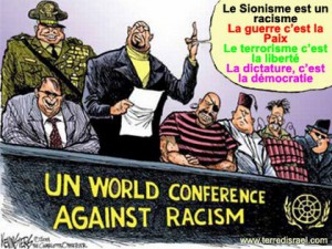 La Délégitimation d'Israël à l'ONU a commencé il y a 50 ans.