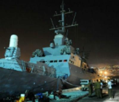 19h45 – Communiqué officiel : L'armée israélienne se prépare à arraisonner des navires qui se dirigent vers Gaza