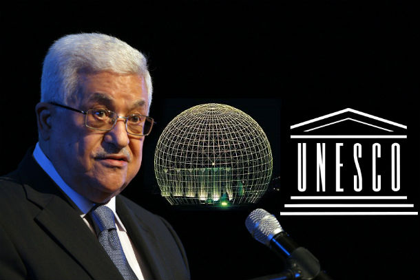Le vote de l'UNESCO menace les perspectives de négociations de paix