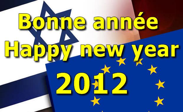 Toute l'équipe d'Europe Israël vous souhaite une bonne année 2012 !