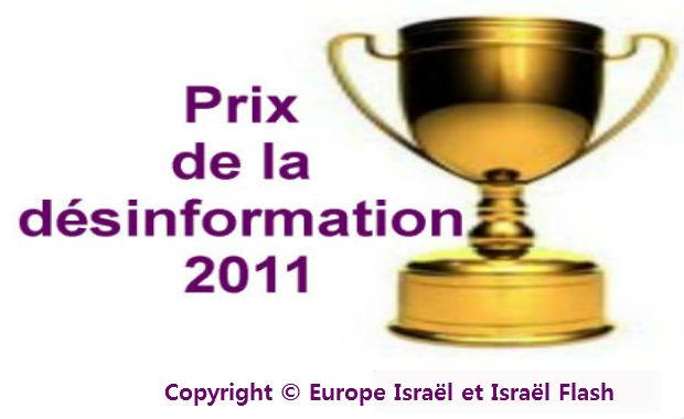 Prix de la désinformation 2011