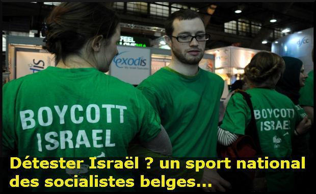 Action BDS sur le Père Noël et le «ghetto» de Gaza à Bruxelles