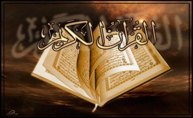 Et si Mahomet n'avait jamais été un prophète mais un simple «témoin» ? Christoph Luxenberg, un séisme dans les études coraniques !