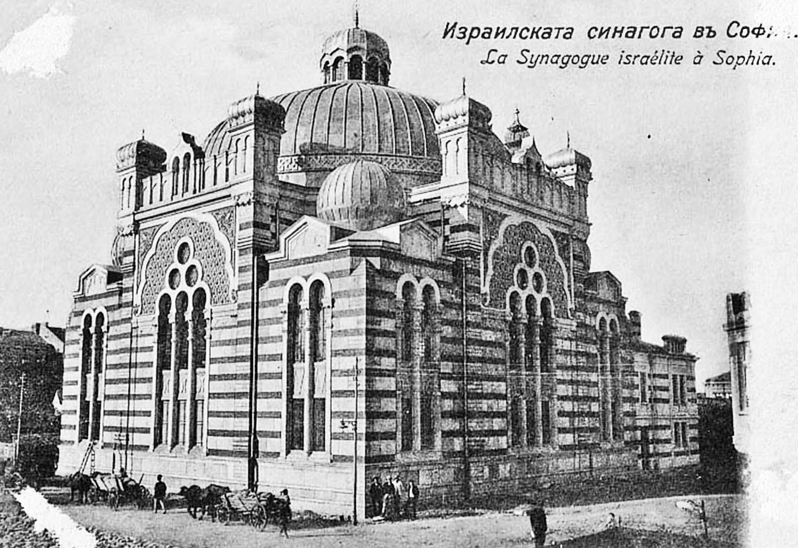 La Bulgarie a sauvé tous ses Juifs ! 1940-1944 – Une réalité ou une idée reçue ? Par André Charguéraud