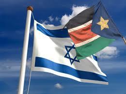 Le Soudan du sud, nouvel allié d'Israël – Daniel Pipes