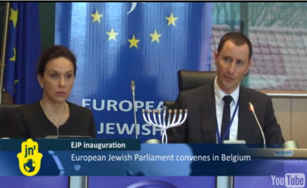 European Jewish Parliament's Inauguration: 120 MPs from Europe to hold General Assembly in April