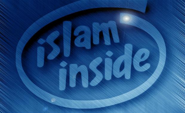 Mort de la liberté d'expression, l'Union Européenne serait en train d'étudier une loi interdisant tout critique de l'Islam.