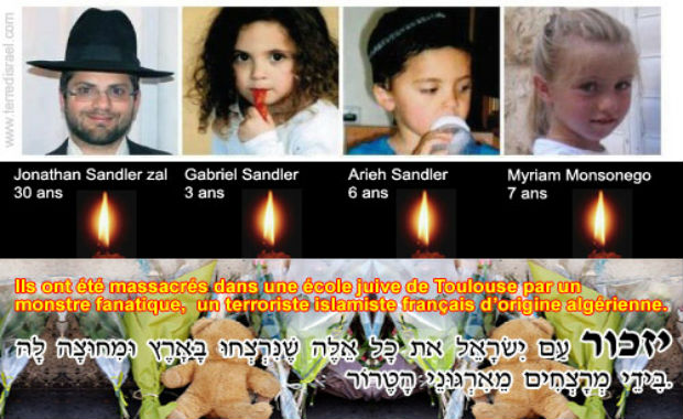 Communiqué: Europe Israël appelle les Juifs et les amis d'Israël à boycotter la manifestation de dimanche 25 mars 2012