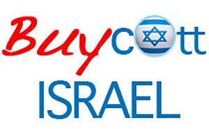 BUYCOTT ISRAEL – SUPPORT ISRAEL – BUY ISRAELI PRODUCTS