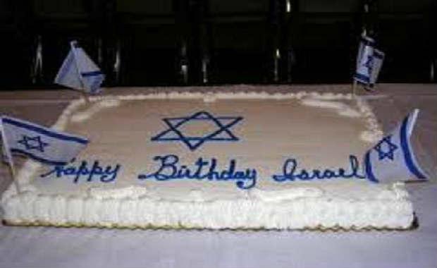 anniversaire juif