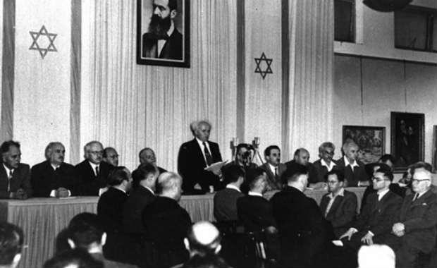 L'Indépendance d'Israël: la résurrection d'un peuple