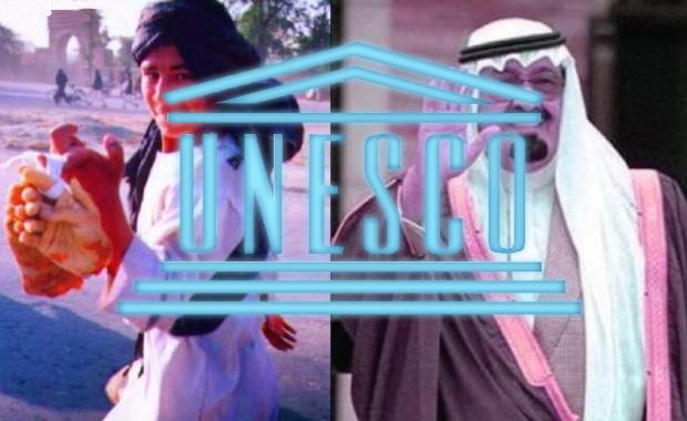 L'UNESCO accorde sa plus haute distinction au roi d'Arabie saoudite
