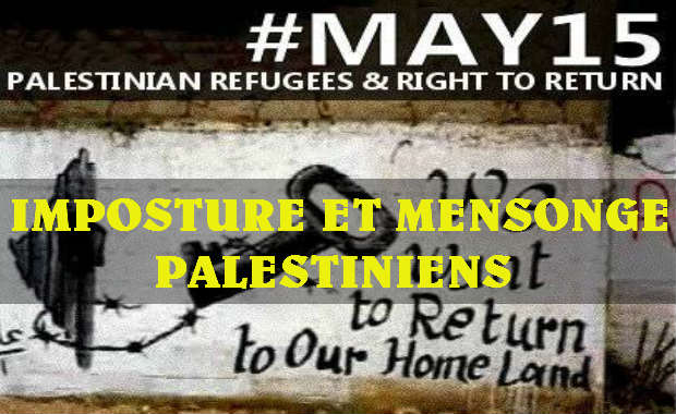 Israël : La population arabe en grève mardi à cause de la l'imposture palestinienne de la « nakba »