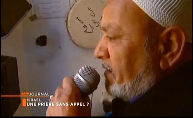 Appel du Muezzin: des israéliens refusent de subir