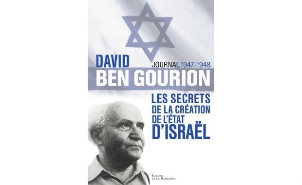 «David Ben Gourion : Journal 1947-1948», de Denis Peschanski & Tuvia Friling.