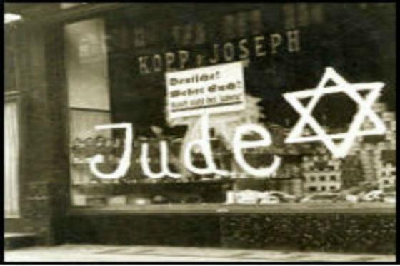 1933 : Le monde commet une erreur désastreuse.