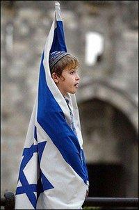 Israël vous appelle !