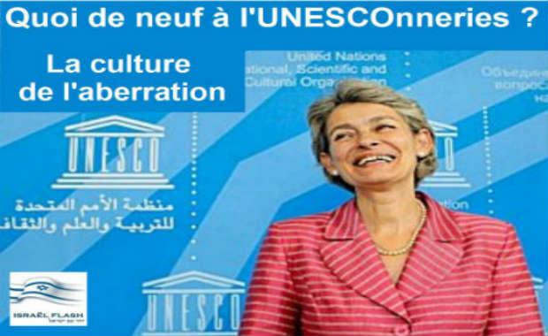 L'UNESCO vote 6 résolutions anti-israéliennes en 32 minutes !
