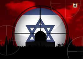 Attentat islamiste anti israélien en Bulgarie : un terroriste kamikaze commandité par l'Iran et le  Hezbollah