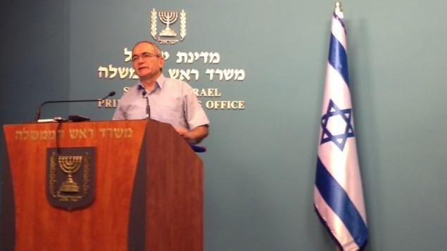 L'index de l'incitation palestinienne : La continuation de la diffamation de sang et de l'antisémitisme, par Yossi Kuperwasser