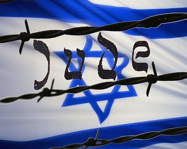 A propos du terrorisme qui prend pour cibles les Communautés juives et les Israéliens, n'importe où dans le monde : Manfred Gerstenfeld interviewe Mike Whine