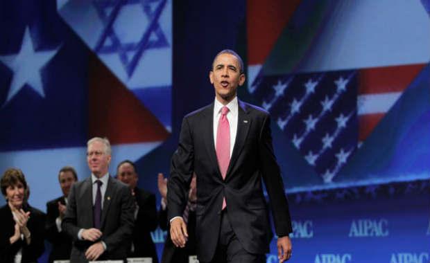 Suite aux déclarations de Mitt Romney sur Jérusalem capitale d'Israël, Obama n'est pas d'accord et tient un double langage.
