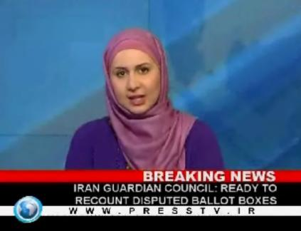 Propagande iranienne: la chaine de télévision Press TV