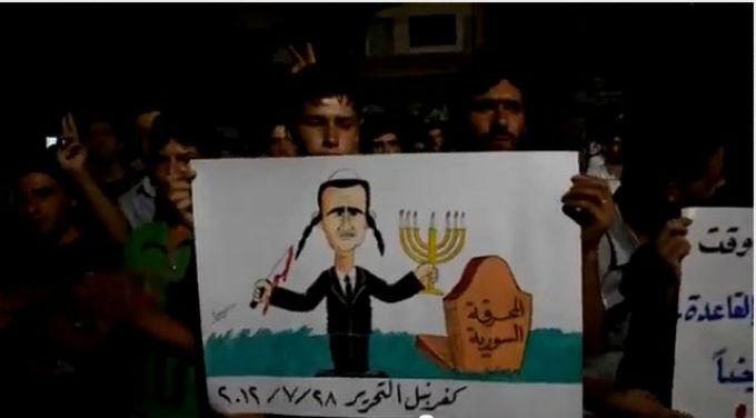 Vidéo : L'antisémitisme viscéral des rebelles Syriens